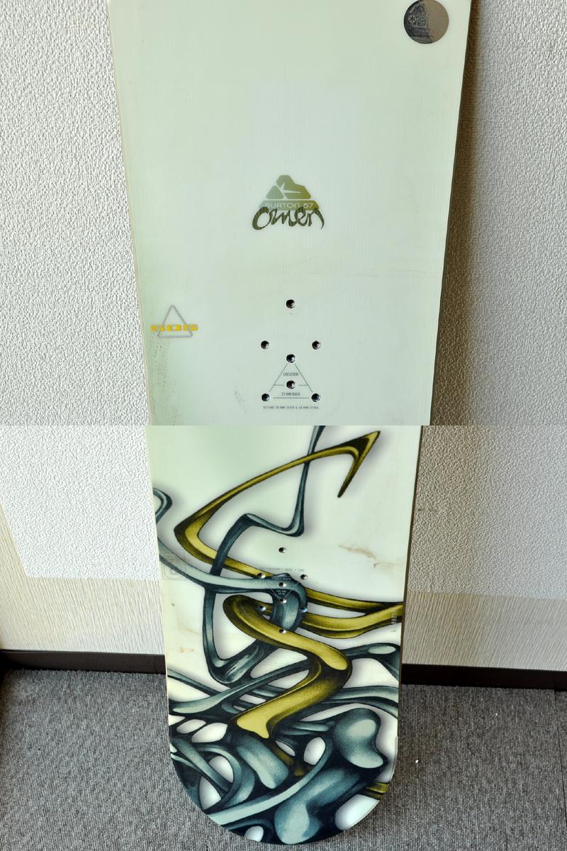 札幌買取フルモン